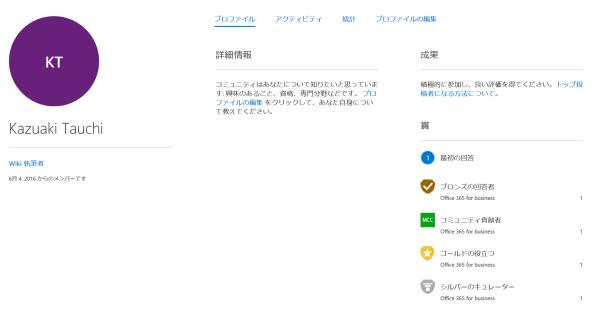 f:id:kazuakix:20160618150354p:plain