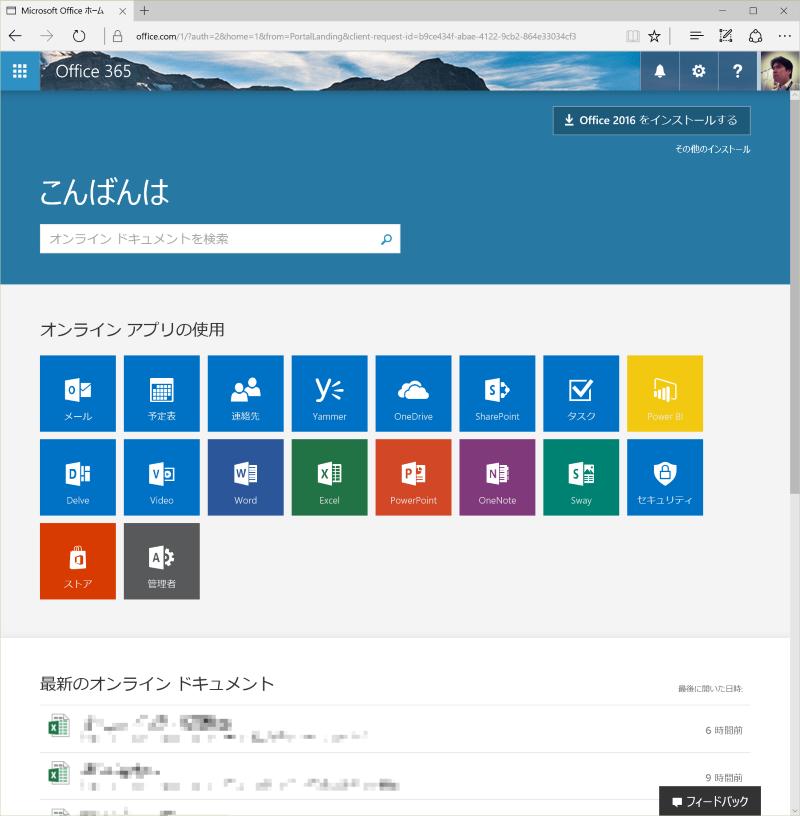 f:id:kazuakix:20160701223741p:plain,w500