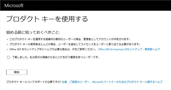 f:id:kazuakix:20160702222838p:plain,w500