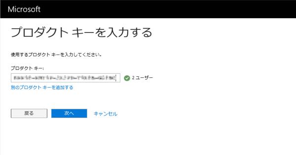 f:id:kazuakix:20160702222919p:plain,w500