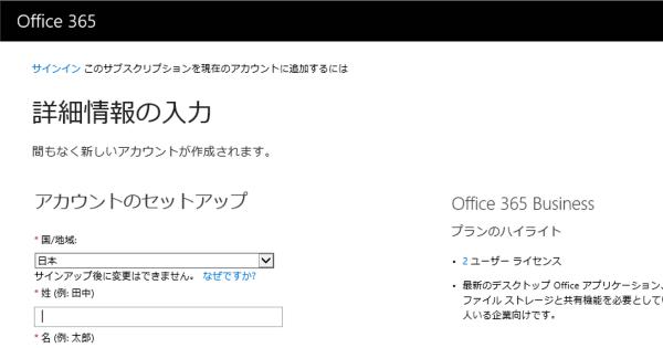 f:id:kazuakix:20160702222952p:plain,w500