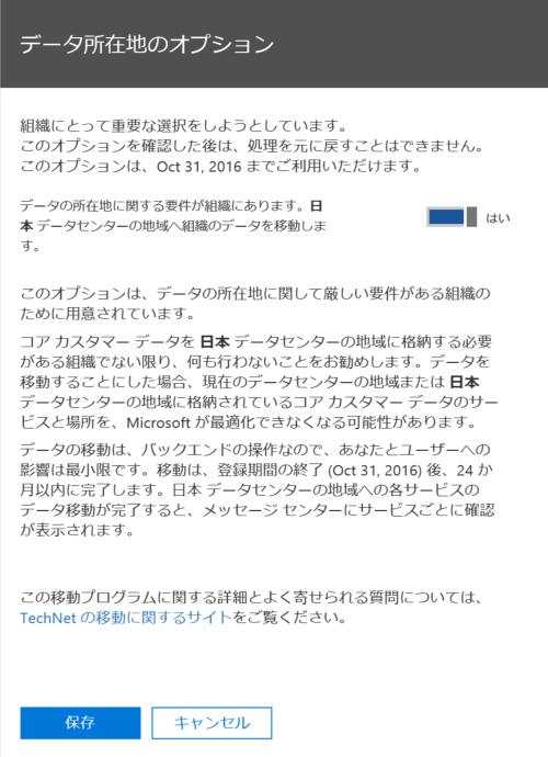 f:id:kazuakix:20160802232617p:plain,w400