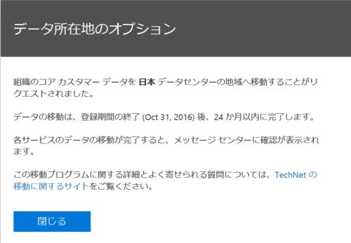 f:id:kazuakix:20160802232913p:plain,w400