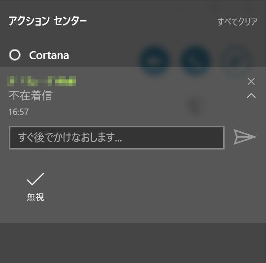 f:id:kazuakix:20160807173553p:plain,w320