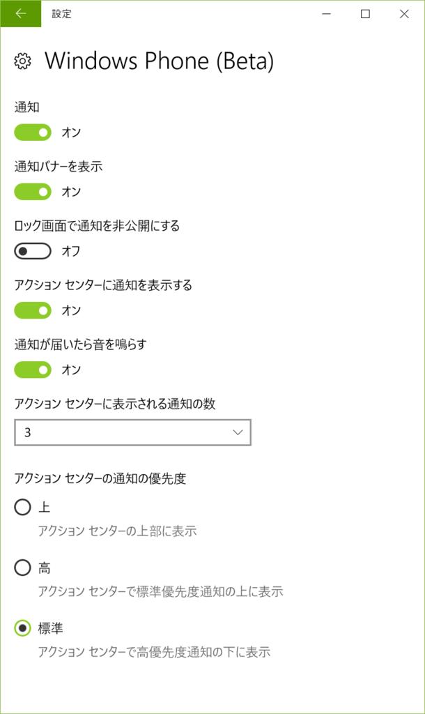 f:id:kazuakix:20160807174405p:plain,w320