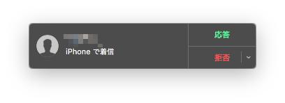 f:id:kazuakix:20160807180514p:plain,w360
