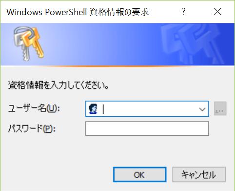 f:id:kazuakix:20160807202834p:plain,w320