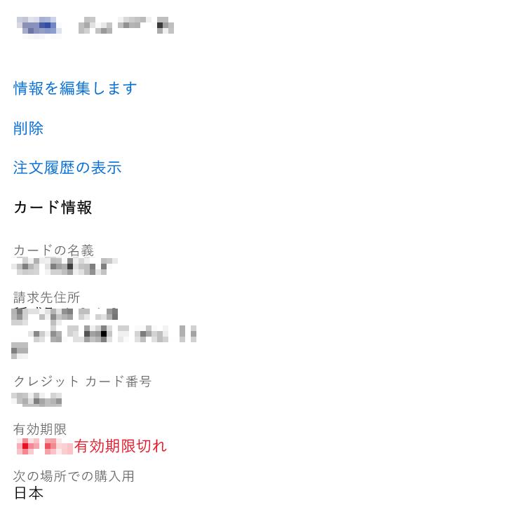 f:id:kazuakix:20160816224020p:plain,w400