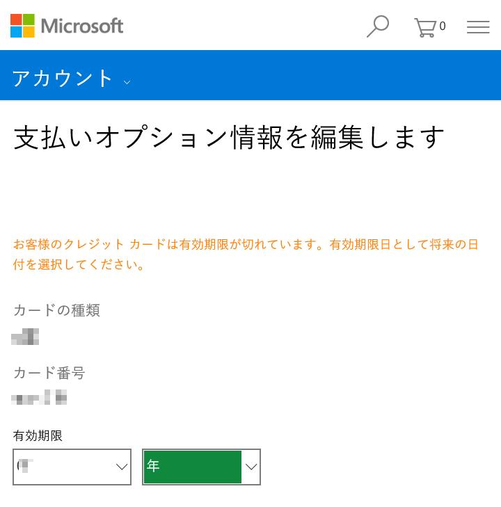 f:id:kazuakix:20160816224040p:plain,w400