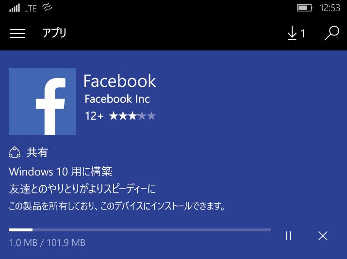 f:id:kazuakix:20160823215256p:plain,w320