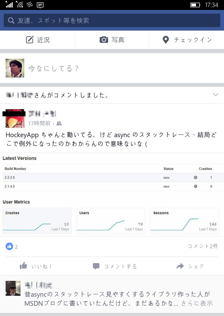 f:id:kazuakix:20160823215333p:plain,w320