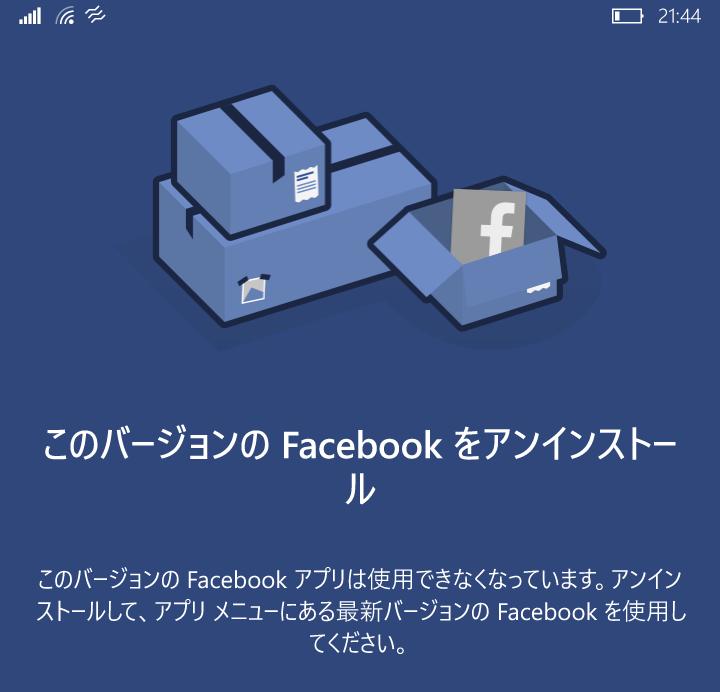 f:id:kazuakix:20160823215347p:plain,w320
