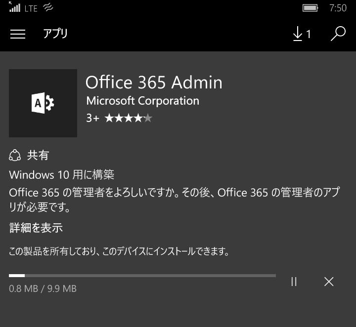 f:id:kazuakix:20160901223508p:plain,w320