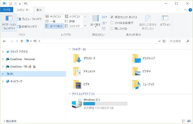 f:id:kazuakix:20160904205342p:plain,w500