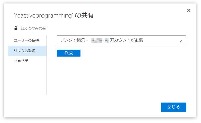 f:id:kazuakix:20160904222225p:plain,w400
