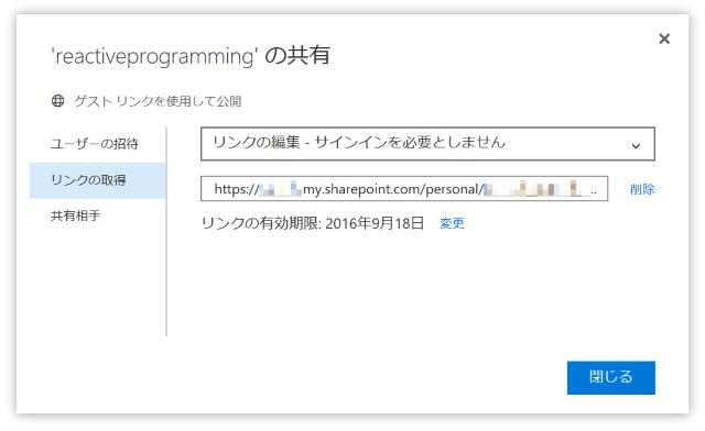 f:id:kazuakix:20160904222439p:plain,w400