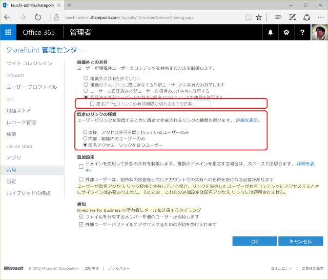 f:id:kazuakix:20160904222528p:plain,w500