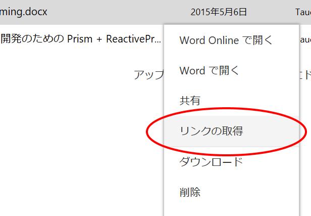 f:id:kazuakix:20160904222826p:plain,w320