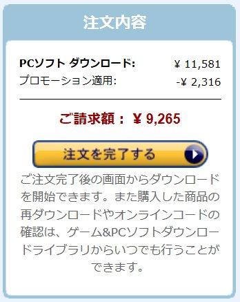 f:id:kazuakix:20160910145233p:plain,w250