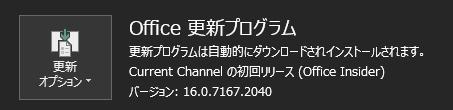f:id:kazuakix:20160914225027p:plain