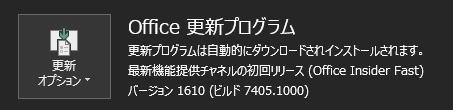 f:id:kazuakix:20160914225103p:plain