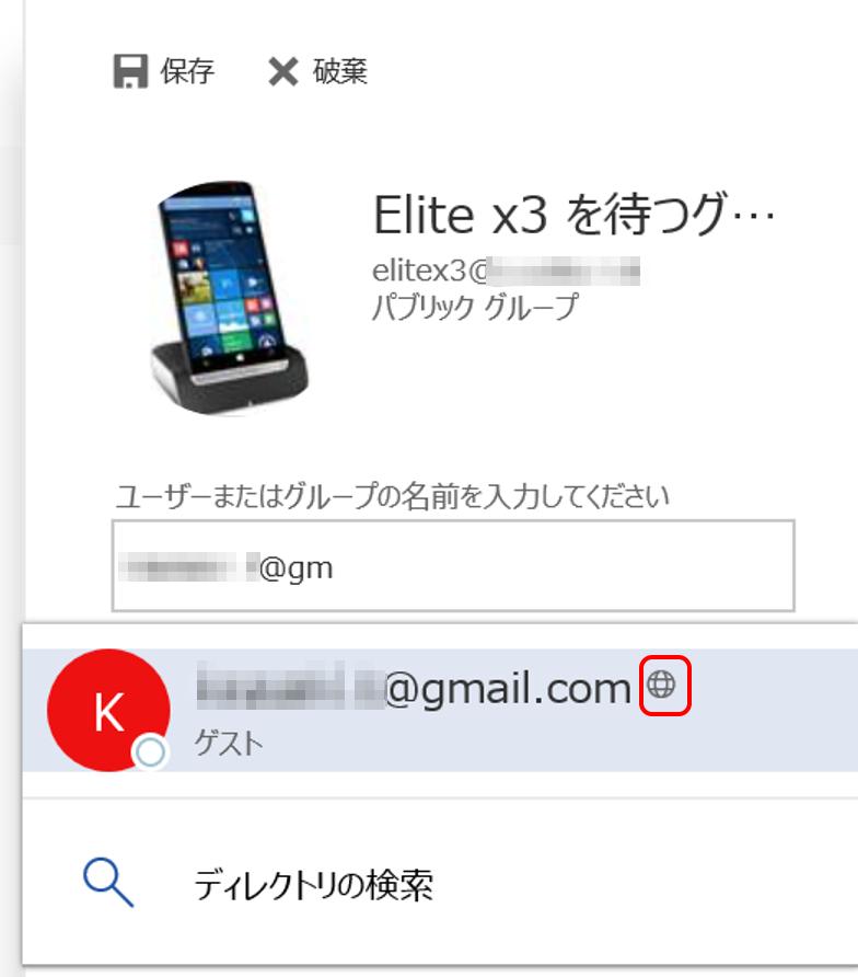 f:id:kazuakix:20160917231401p:plain,w250