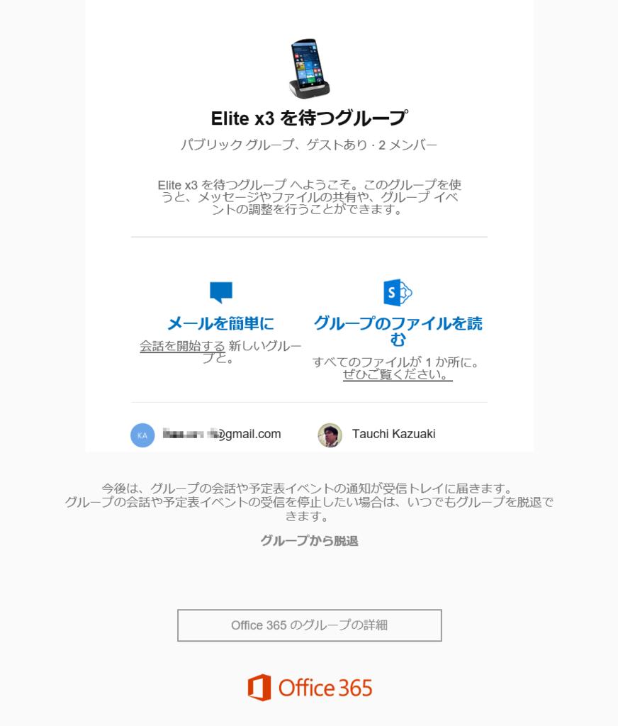 f:id:kazuakix:20160917231526p:plain,w500