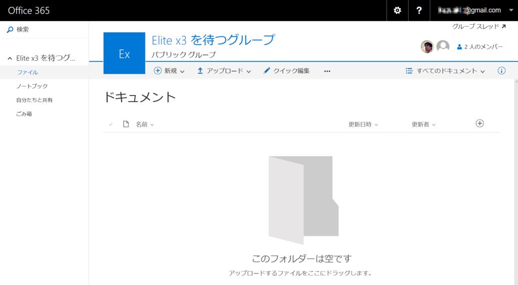 f:id:kazuakix:20160917232113p:plain,w500