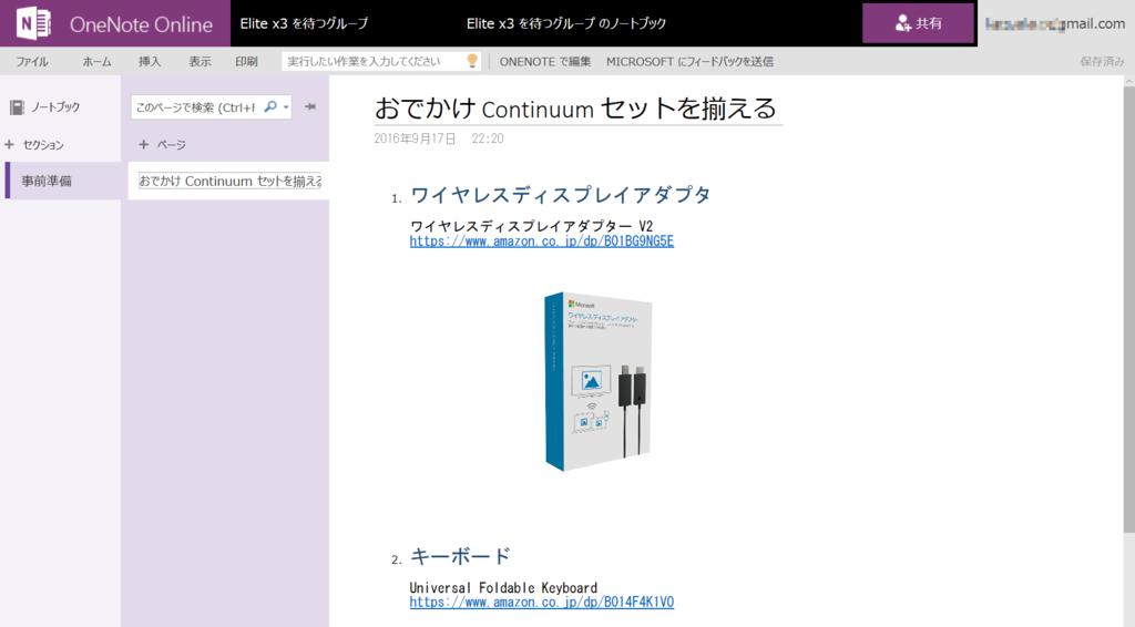 f:id:kazuakix:20160917232125p:plain,w500