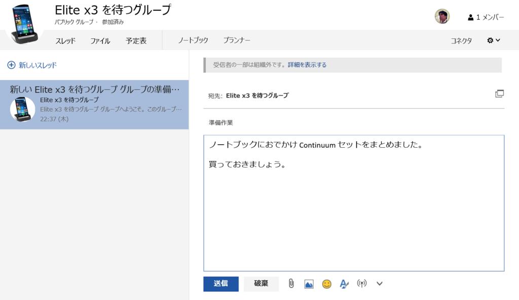 f:id:kazuakix:20160917232342p:plain,w500
