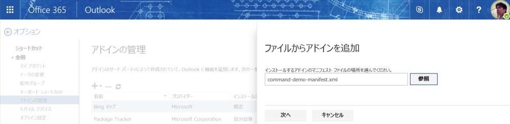 f:id:kazuakix:20160918211614p:plain,w500