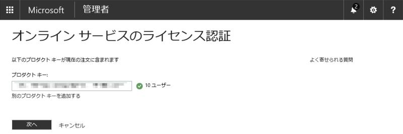 f:id:kazuakix:20160920225606p:plain,w500