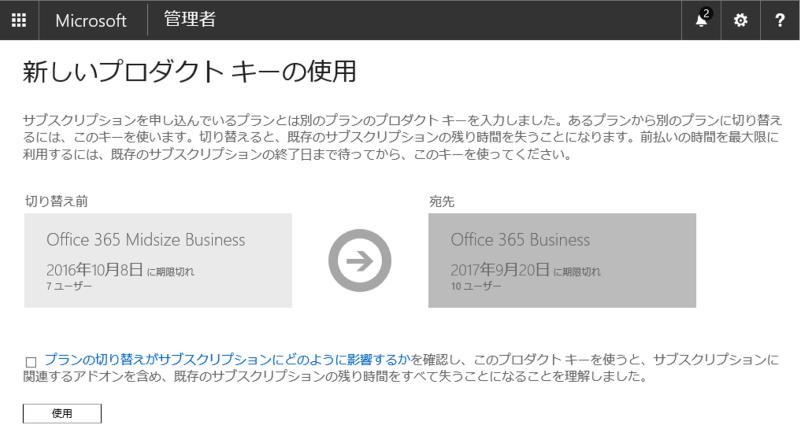 f:id:kazuakix:20160920225614p:plain,w500