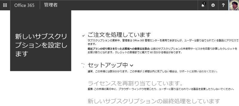 f:id:kazuakix:20160920225618p:plain,w500