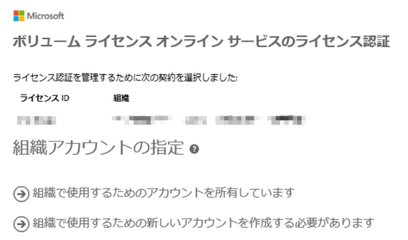 f:id:kazuakix:20160920232447p:plain,w500