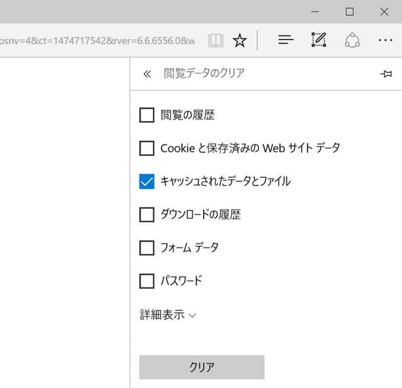 f:id:kazuakix:20160924205702p:plain,w320