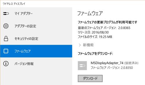 f:id:kazuakix:20161012232011p:plain,w500