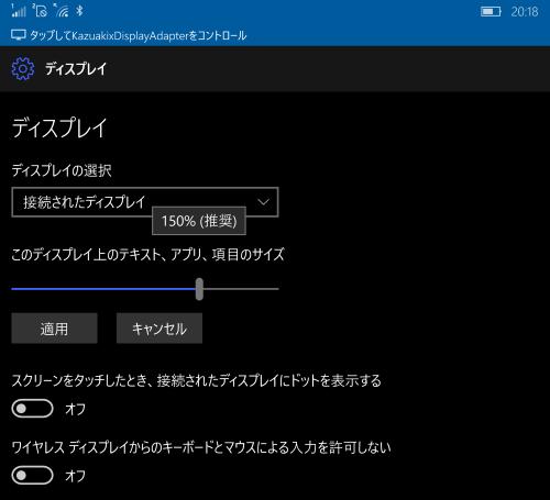 f:id:kazuakix:20161015222029p:plain,w320