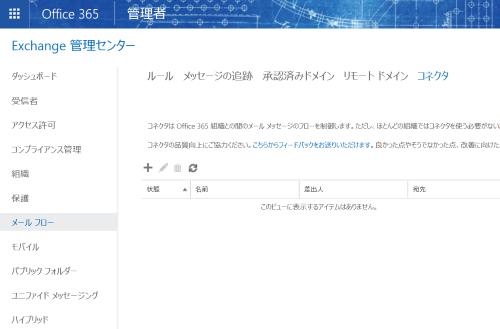 f:id:kazuakix:20161016215218p:plain,w500