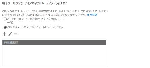 f:id:kazuakix:20161016220658p:plain,w500