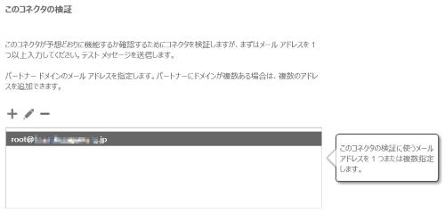 f:id:kazuakix:20161016221043p:plain,w500