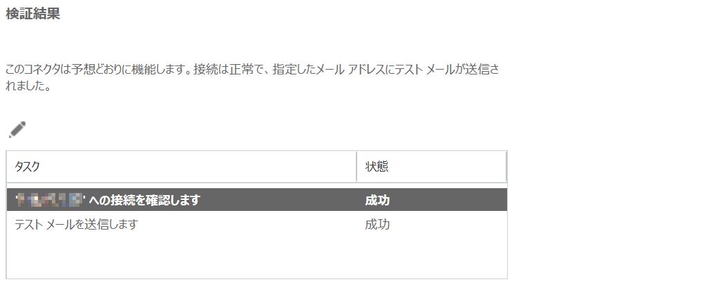 f:id:kazuakix:20161016221135p:plain,w500