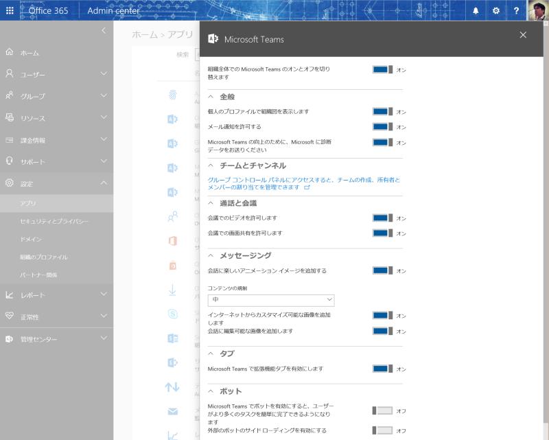 f:id:kazuakix:20161103172502p:plain,w500