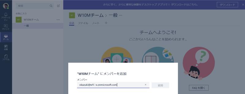 f:id:kazuakix:20161103173605p:plain,w500