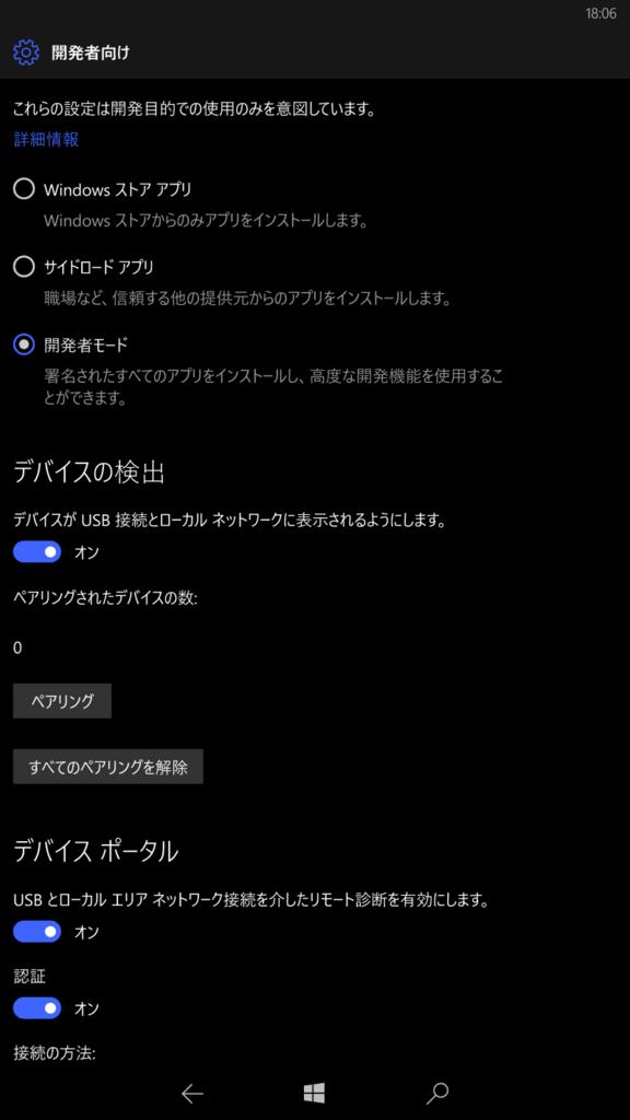f:id:kazuakix:20161107230513p:plain,w500