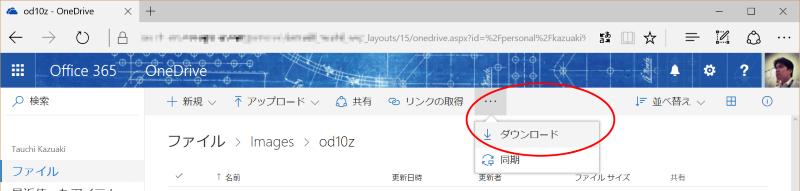 f:id:kazuakix:20161116001521p:plain,w500