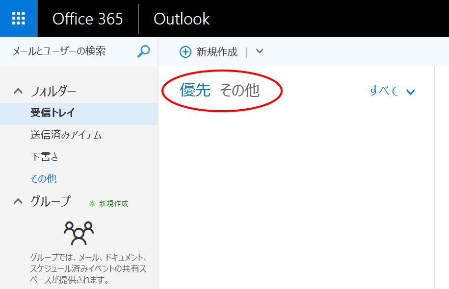 f:id:kazuakix:20161119175107p:plain,w500