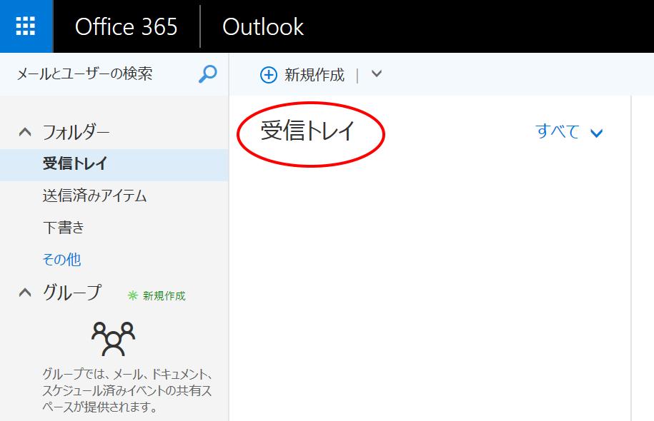 f:id:kazuakix:20161119175121p:plain,w500