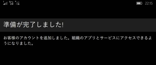 f:id:kazuakix:20161126222720p:plain,w320