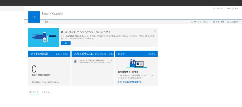 f:id:kazuakix:20161204000729p:plain